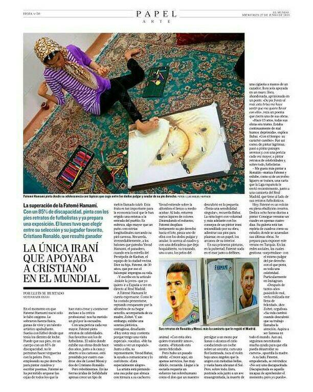 فاطمه حمامی روزنامه ال موندو El Mundo